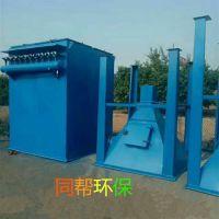 除尘器生产基地河北沧州同帮环保