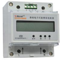 安科瑞ADM100直销一进三出负载识别和时间记录导轨表预付费电能表