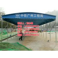 广州中盛厂家供应活动推拉停车物流仓库工地临时雨棚帐篷