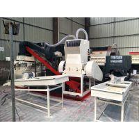 干式杂线铜米机设备 新亿能质量优异 让您信得过的铜米机产品!