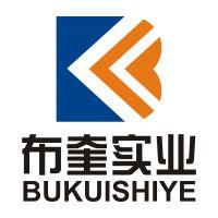 上海布奎实业有限公司