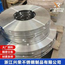 供应兴荣优质价低不锈钢扎带规格全 源头厂家