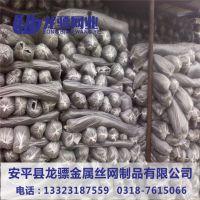 沙石料厂防尘网 工程用盖土网 新疆直供防尘网