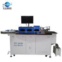 供应华正源ZY-320D精密磨角电脑弯刀机