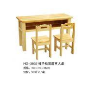 幼儿园原木系列桌椅A2212