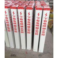 广东深圳玻璃钢标志桩生产厂家规格齐全