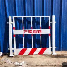 现货基坑安全网 贵州临边护栏 黄色防护栏杆