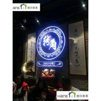 上海韩尔品牌 订做上海老弄堂餐桌椅 中餐厅桌子 软包椅子定制