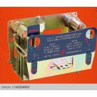 断路器联锁JSKGN-133