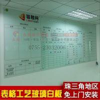 惠州折叠式磁贴白板Q河源推拉家用店铺白板W推拉绿板电子白板