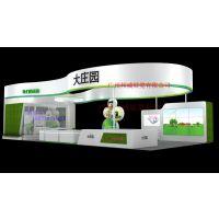 广州厂家直销八棱柱展板 展会策划 折叠屏风制作 造型多变 邦威展览