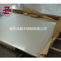 304宝钢不锈钢薄板价格 不锈钢板定制 南京泽夏