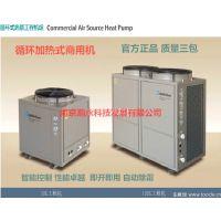 空气源热水器,空气能热泵,西奥多空气能商用机RS-72GX