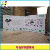 深圳签名墙背景桁架 制作安装拆卸一条龙