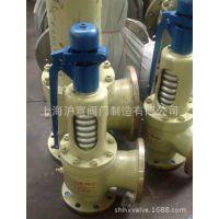 上海沪宣  电站高温高压带散热器安全阀 TFA48SH-16C DN40