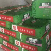 供青海石膏粉和西宁嵌缝石膏厂