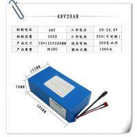 48v电动车锂电池,电瓶车专用48v锂电池售价