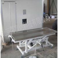 中西XCS宠物手术台 型号:WL13XCS库号:M389823