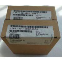 可签合同正品西门子 全新原包装&一年质保 6ES7321-1BH02-0AA0