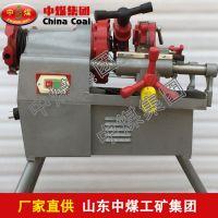Z1T-R2电动套丝机,Z1T-R2电动套丝机促销中,ZHONGMEI