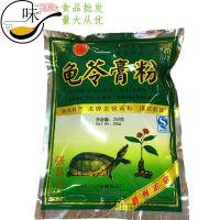 正宗广西梧州老牌金钱牌龟苓膏粉250g克/包 果冻粉