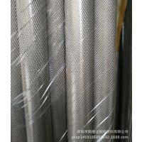 小直径网纹拉花铝棒 6061-T6国标铝合金棒 专业拉花厂家