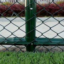 体育场所围网 山坡支护网 美观的操场围网