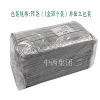 中西(YQ特价)一次性活性炭防毒口罩 型号:TB-CA-026库号:M405266