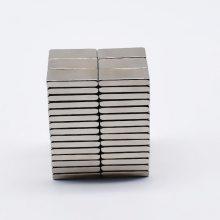 供应钕铁硼吸铁石 电瓶车磁铁 价格优惠50*50*5