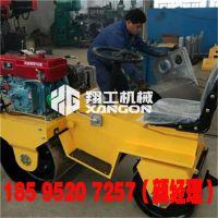 850型小型座驾压土机 座驾双钢轮压路机 山东压路机厂家