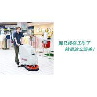 武汉洗地机多少钱一台贝纳特手推式洗地机smart450B