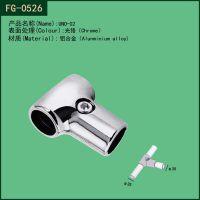 广东佛山丰固 批量供应铝合金圆管连接件 25mm*25mm 圆管配件FG-0526