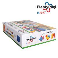 玩多多 三维益智拼装积木儿童玩具plentyplay9合1游猎动物50611