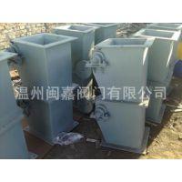 智能电液动卸灰阀、电动插板式双层卸灰阀,温州电动双层卸灰阀