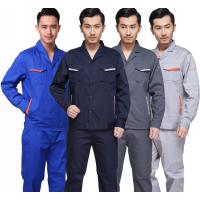 供应白云区工程服定做,工厂工衣定制,吸汗透气,耐磨面料