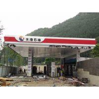 中国海油-天海石油加油站钢棚S300mm铝条扣 1.0厚优品优价