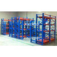 甘肃模具货架设计 安装 抽屉式结构