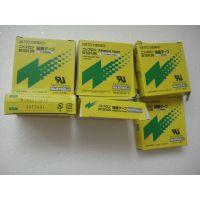 特价供应 铁氟龙薄膜胶带 纯膜铁氟龙 高温胶带 50宽