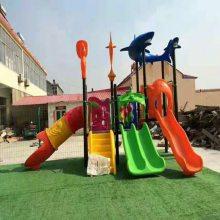 供应幼儿园娱乐设施厂家报价,幼儿园组合滑梯生产厂家,新品