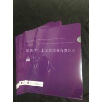 深圳观澜土木文具定制塑料L型夹 单页夹