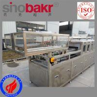 厂家直销 巴克BK-7000STH型全自动步进通过式喷淋清洗机(含自动下料)
