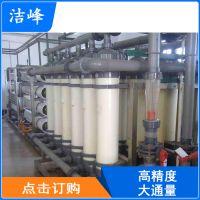 【专业定制】工业用纳滤设备 纳滤净水设备 水质稳定 售后完善