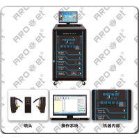 电子元件喷码机东莞厂家 电子元件喷码机设备价格