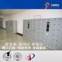 天瑞恒安 TRH-KL-125 机场行李智能柜,机场行李寄存储物柜
