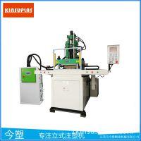 东莞立式注塑机厂家供应 立式硅胶注塑机KSU-120T-LSR 硅胶机