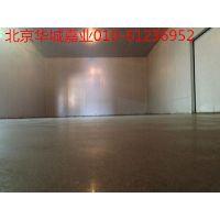 水泥地面固化抛光 地库改造工程 北京华城地坪