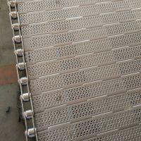 冲孔链板式网带输送带 不锈钢烘干设备冷却机清洗机专用网带网链