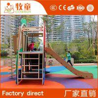 牧童户外大型游乐设施塑料滑梯 儿童游乐设备大型滑梯厂家定制