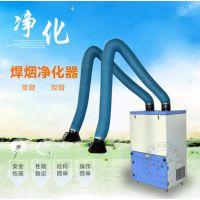 移动式单臂焊接烟尘净化器操作便捷施工方便的废气处理设备