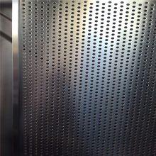 三角网冲孔网 微穿孔板价格 冲孔网厂家